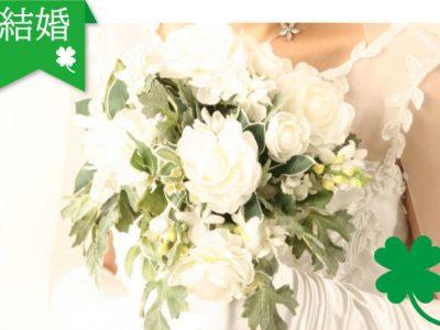 結婚祝いギフトの相場、金額の目安
